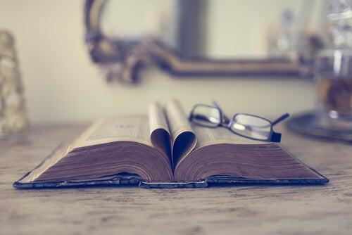 読み途中の本
