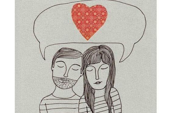 愛を共感する二人