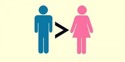 男性大なり女性という不等号