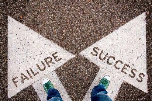 失敗と成功