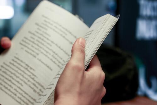 本 内面を映し出す鏡