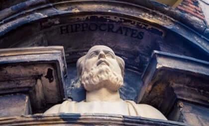 心理療法 歴史 ヒポクラテス