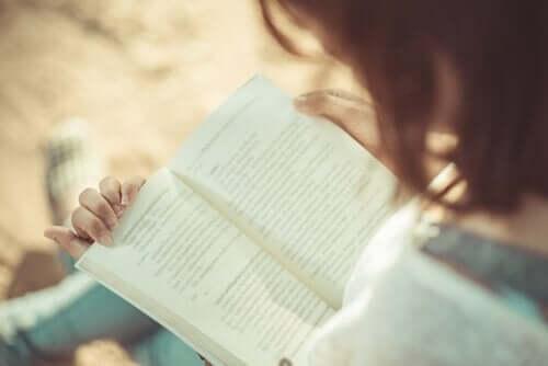 読書 新しい世界