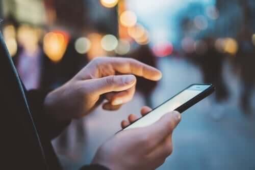 テクノストレス 最新テクノロジー 濫用