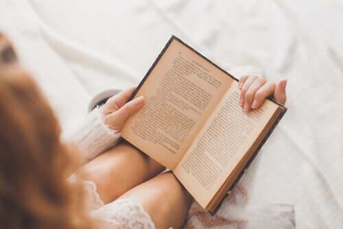 読書と感情知能の発達