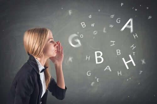 外国語アクセント様症候群