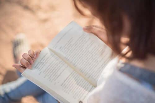 読書中 脳